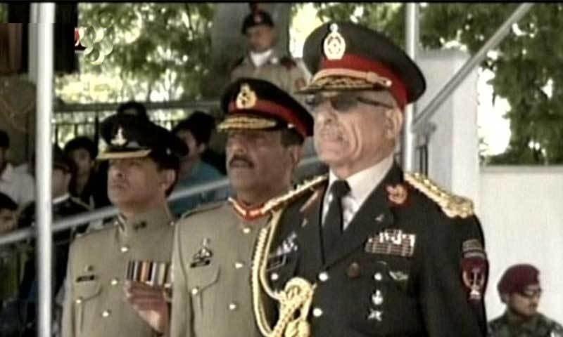 Afghan Army Chief Sher Mohammad Karimi - DawnNews screen grab