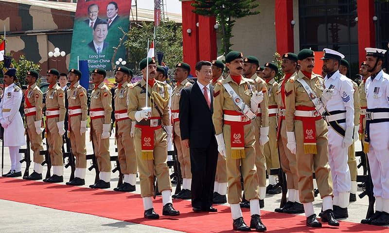 Guard of honour being presented to the Chinese president. —AFP