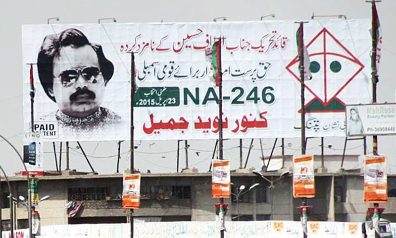 Election campaign banner seen displayed  in Liaquatabad ahead of by-elections in NA-246.— Online