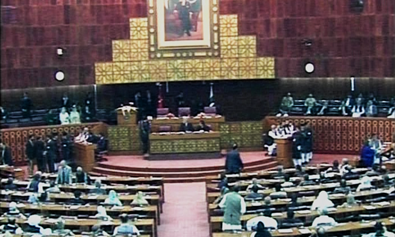 Shot of the parliament on April 21, 2015. — DawnNews screengrab