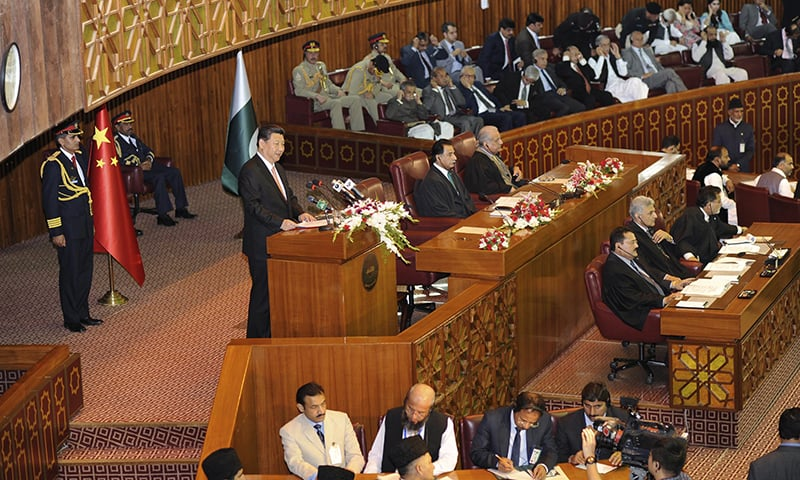 President of the People's Republic of China addresses the Parliament. — AP