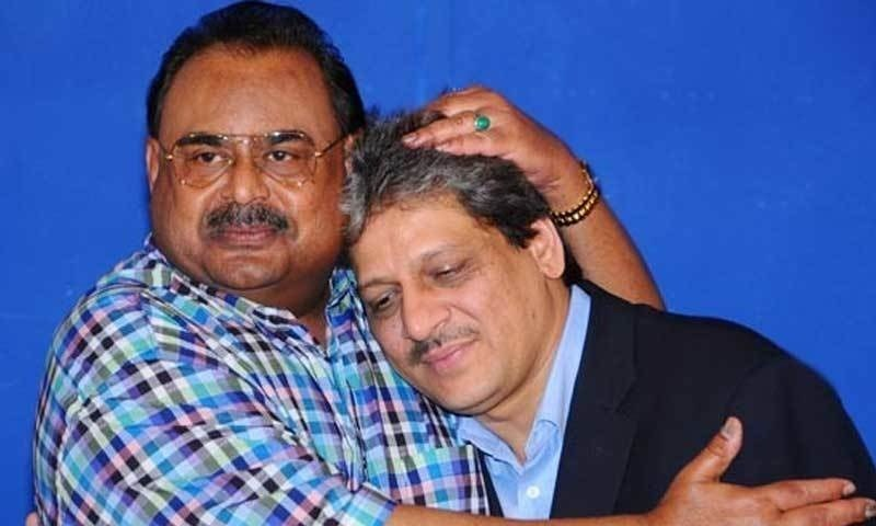 Altaf Hussain said the governor was not an MQM representative and advised media not to portray him as an MQM official. —Photo courtesy: www.mqm.org