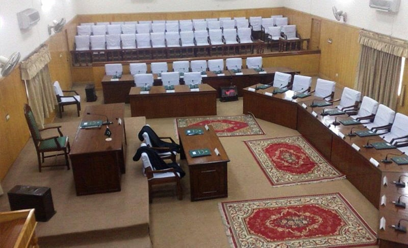 Gilgit-Baltistan Legislative Assembly