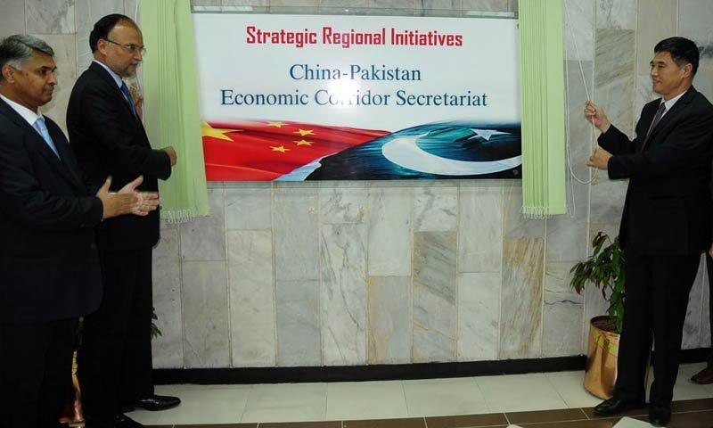 Innaugration of the China-Pakistan Economic Corridor Secretariat in Islamabad. — INP/file