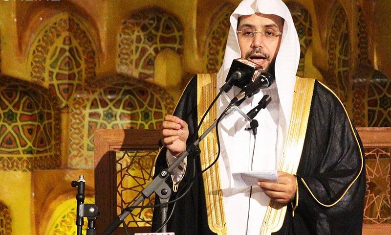 Imam of the Ka'aba Dr Shaikh Khalid Al Ghamidi during a sermon at Bahria Town mosque Lahore. - ONLINE