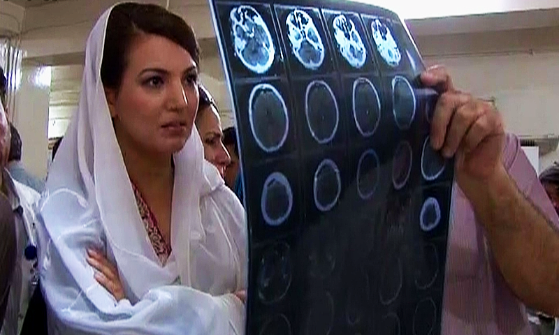"""Pakistan Tehreek-i-Insaf (PTI) leader Imran Khan's wife Reham Khan also visited victims. While speaking to media representatives, Khan said that """"we stand by the affectees in their hour of need"""". She added that most of the victims sustained head injuries and they are being provided with the best medical facilities - DawnNews screengrab"""