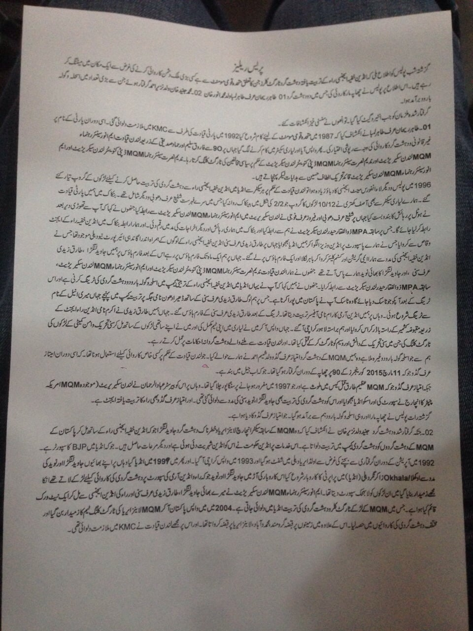 Copy of the statement released by police.