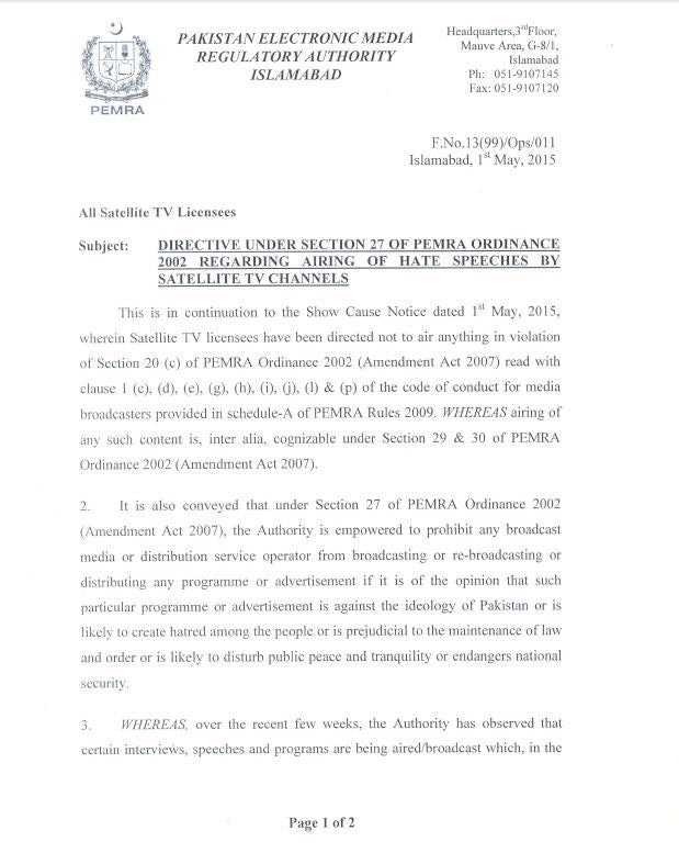 A copy of the directive under Section 27 of Pemra Act 2007.