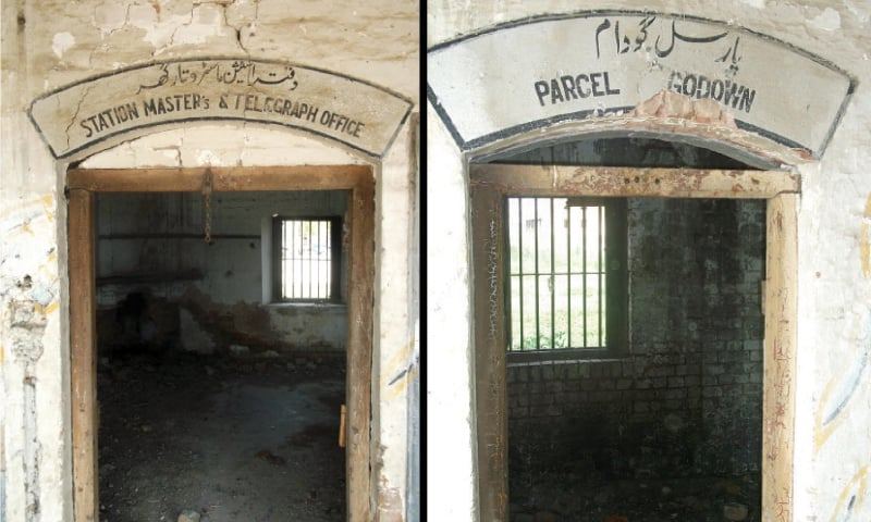 Station Master's and Telegraph office at Chakwal Railway Station. / The parcel and godown room at Chakwal Railway Station. — Photos by the writer