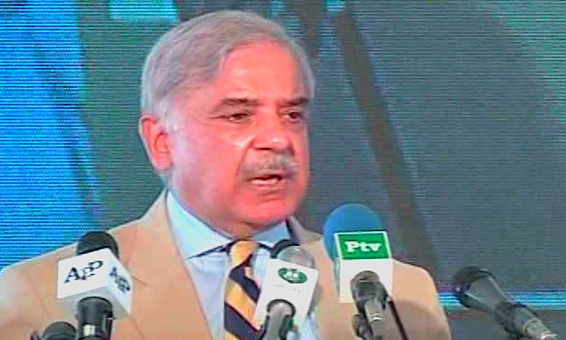 CM Shahbaz Sharif speaking at the inauguration ceremony in Bahawalpur - DawnNews screen grab