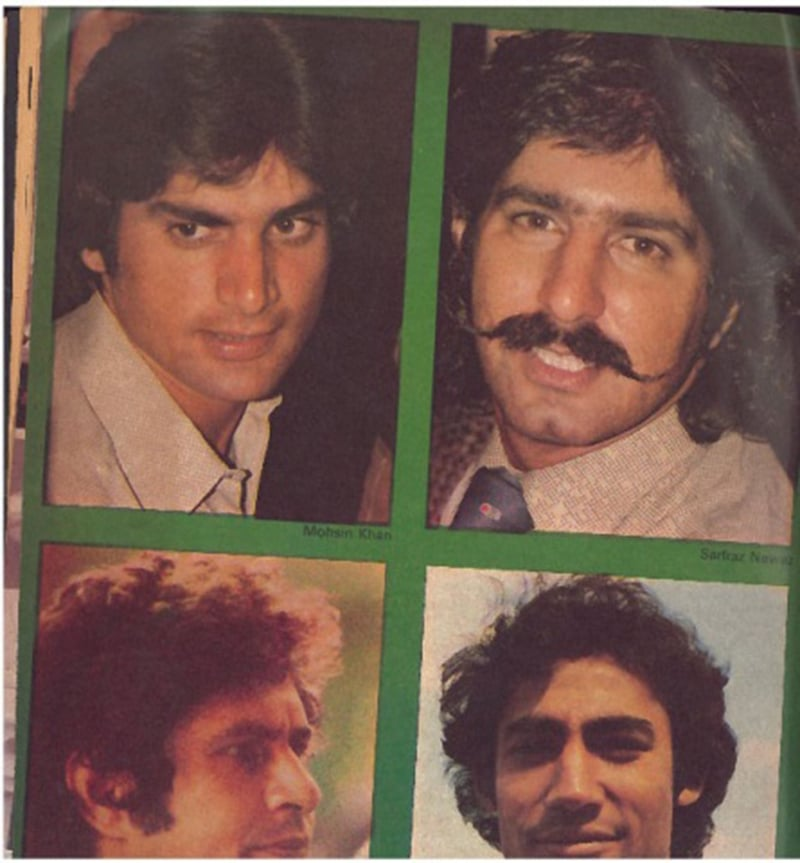 A page from the February 1982 issue of Urdu sports monthly,