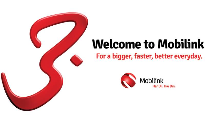 Branding for 3G