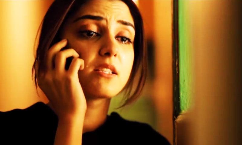 Maya Ali as Zulaikha.