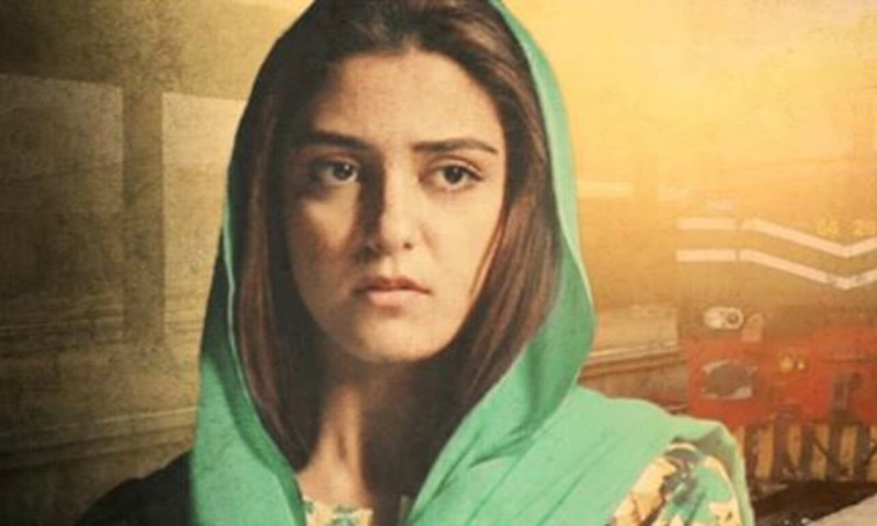 Review: In Mera Naam Yousuf Hai, even a kidnapping can't hide sexism