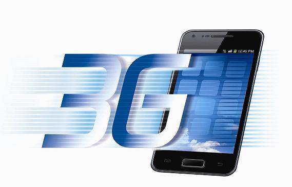 A 3G primer for brands