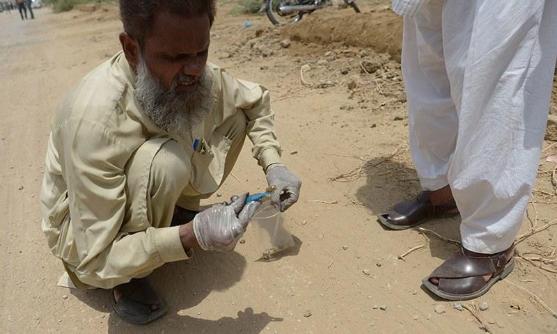 حملے کے بعد  ماہرین کو  جی تھی کے خول بھی ملے ۔۔۔ فوتو: اے ایف پی