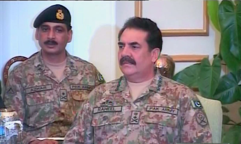 Army chief General Raheel Sharif during the meeting.- DawnNews screengrab