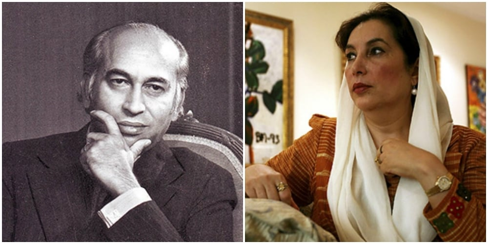 Sadly, ZA Bhutto's fashion sense (L) was not passed down generations