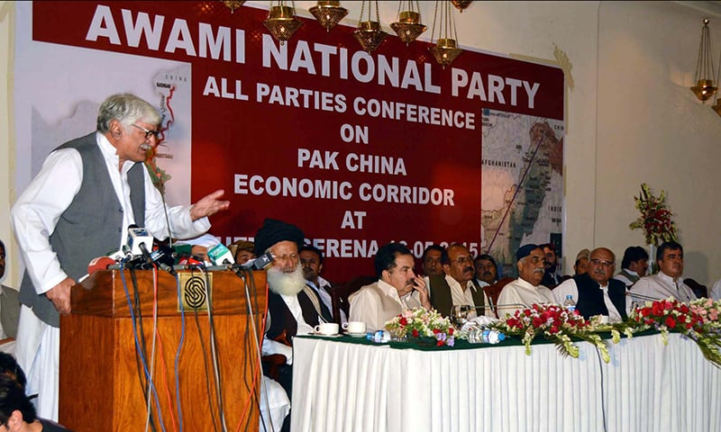ANP leader Asfandyar Wali addresses to participants during APC on Pak-China Economic Corridor in Quetta. — PPI