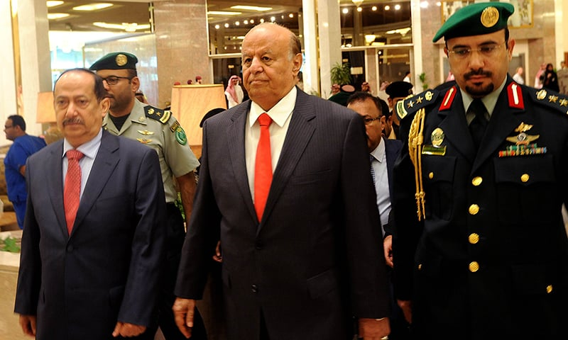 "Exiled Yemeni president, Abed Rabbo Mansour Hadi, arrives for the opening of ""Riyadh Conference for Saving Yemen and Building Federal State"". ─ AFP"
