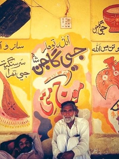 Graffiti in Sindhi language seen on a wall at the mausoleum of Pir Ghaji Shah near Dadu, Sindh | Abid Hussain