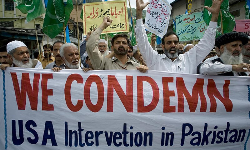 Supporters of Jamaat-e-Islami chant slogans during an anti American rally in Abbottabad | AP