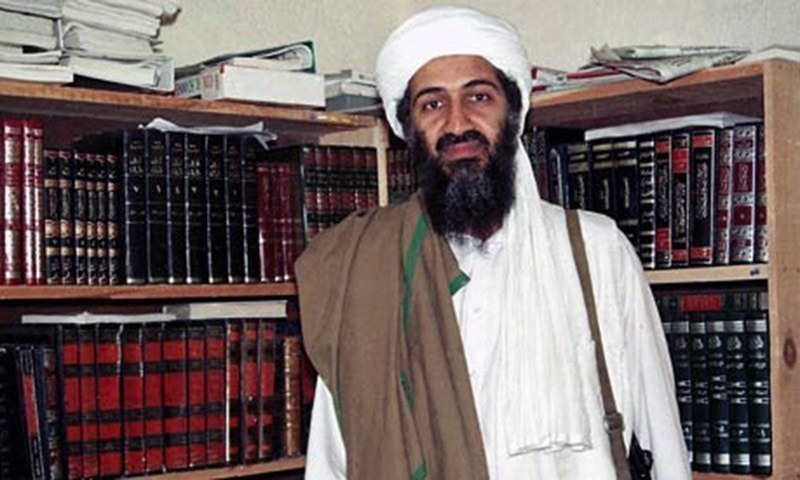 US declassifies documents recovered in Bin Laden raid