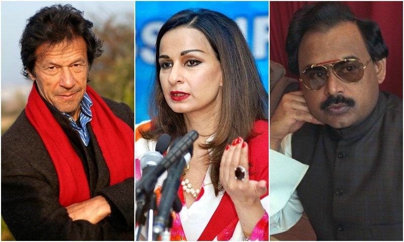 From the suave IK to the youthful Sherry, all the way to the entertaining Altaf, Pakistan's got all kinds of fashionistas in the politicial arena.