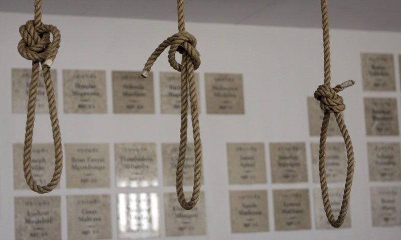 The four death row convicts were sent to the gallows for committing murder. —AP/File