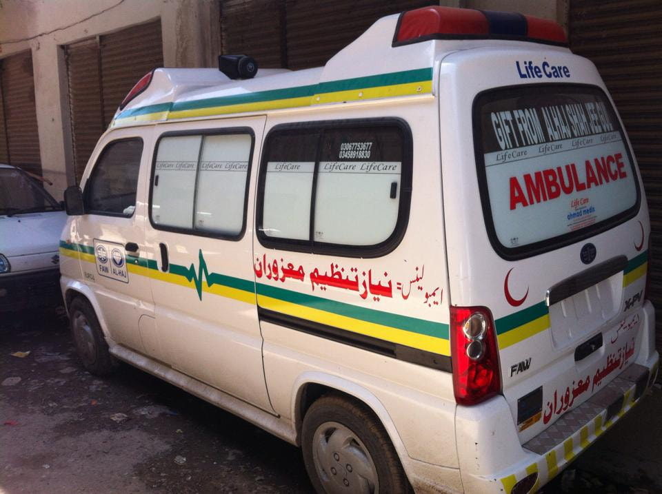 The ambulance service helps the disabled who need to attend to urgent business or visit the hospital. — Photo by author