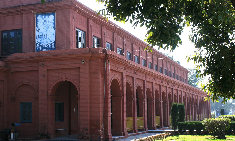 Rasool College Mandi Bahauddin rasul College