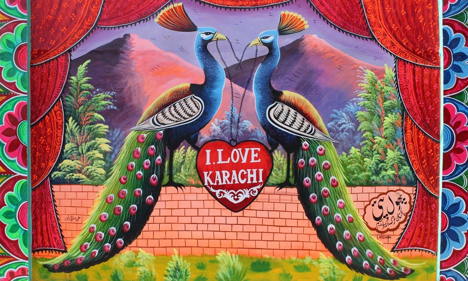 5562d225dbaa2?r1826278952 - When hate on the wall disappears in Karachi