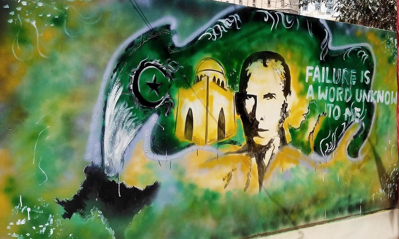 سندھ مدرسہ تل اسلام میں مشعل خان کے آرٹ ورک کا منظر — فوٹو بشکریہ مشعل خان