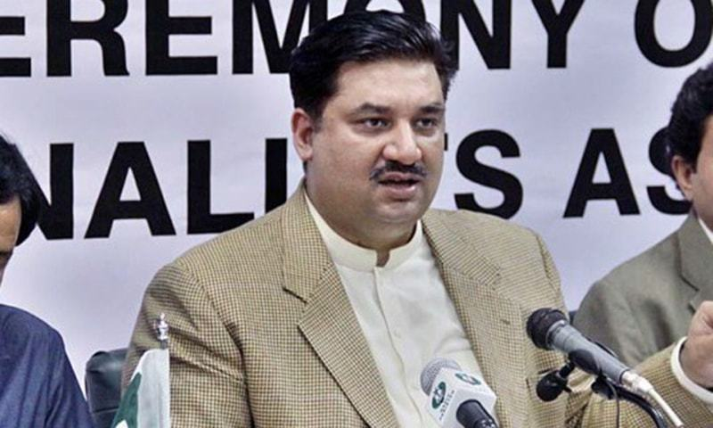 Commerce Minister Khurram Dastagir Khan said that his ministry was taking up the issue of pending refunds with the relevant stakeholders. -APP/File