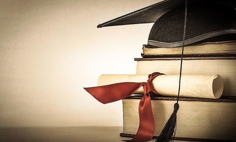 The HEC should never rank Pakistan's universities
