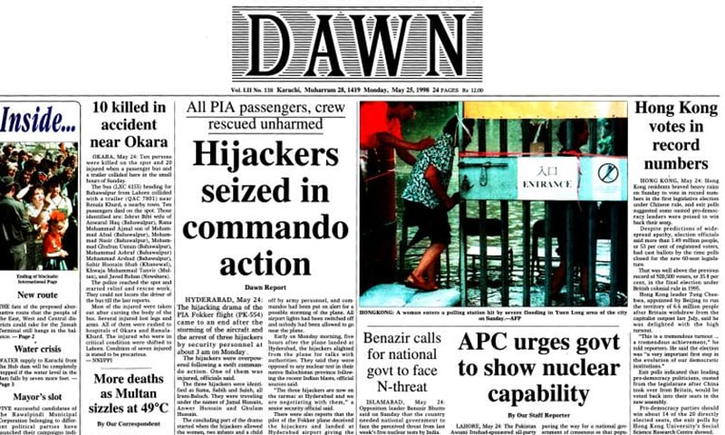 A view of Dawn Newspaper's frontpage as it appeared on May 25, 1998.