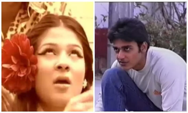 Ayesha Omer in 'Kollege Jeans' and Azfar Ali in 'Sub Set Hai.' What a flashback!