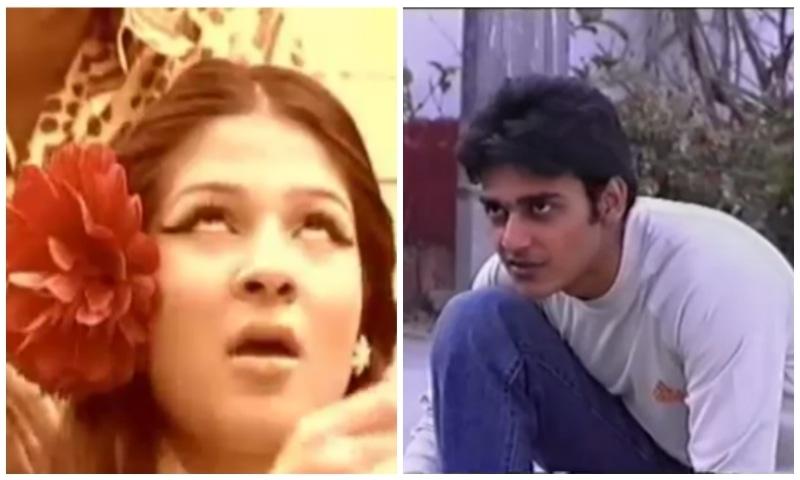 Ayesha Omer in 'Kollege Jeans' and Azfar Ali in 'Sub Set Hai.' What a flashback!