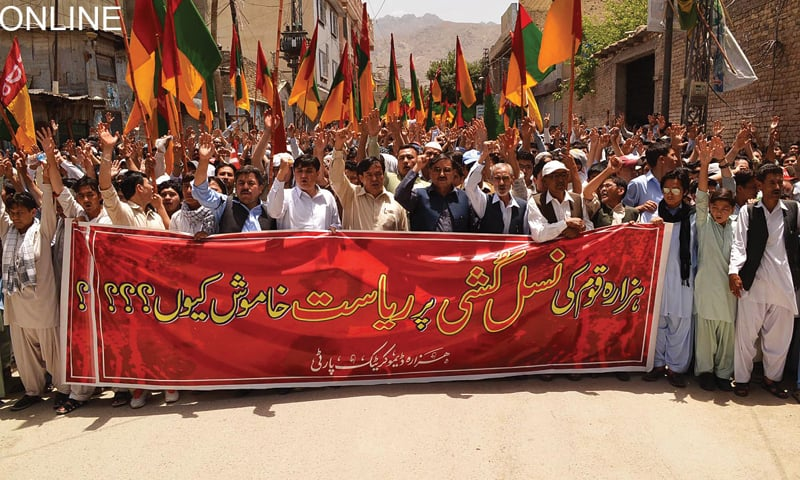 QUETTA: Supporters and activists of Hazara Democratic Party demonstrate here on Friday in protest against the continuous killings of members of Hazara community.—Online