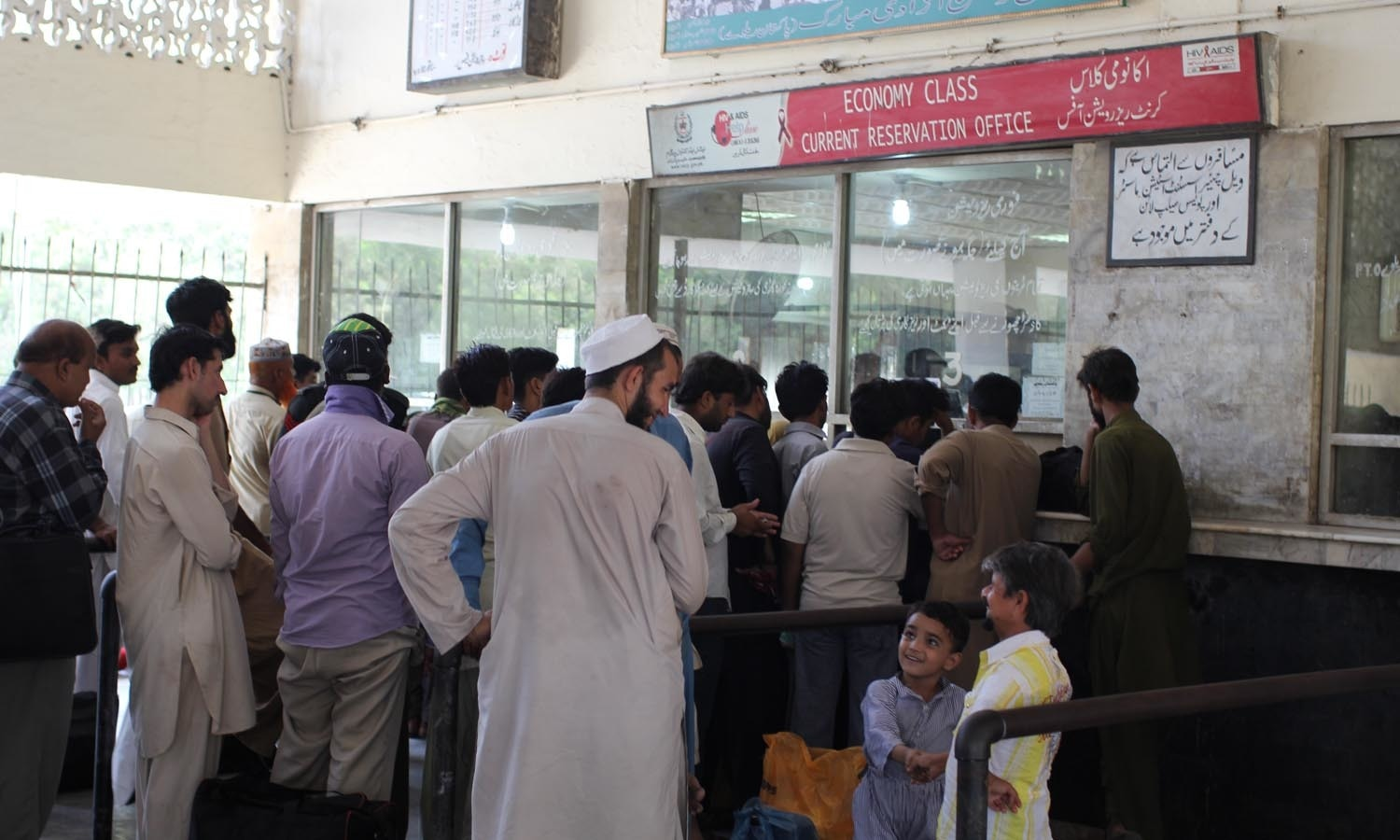 Long queues for ticket reservation is a common sight at the station.