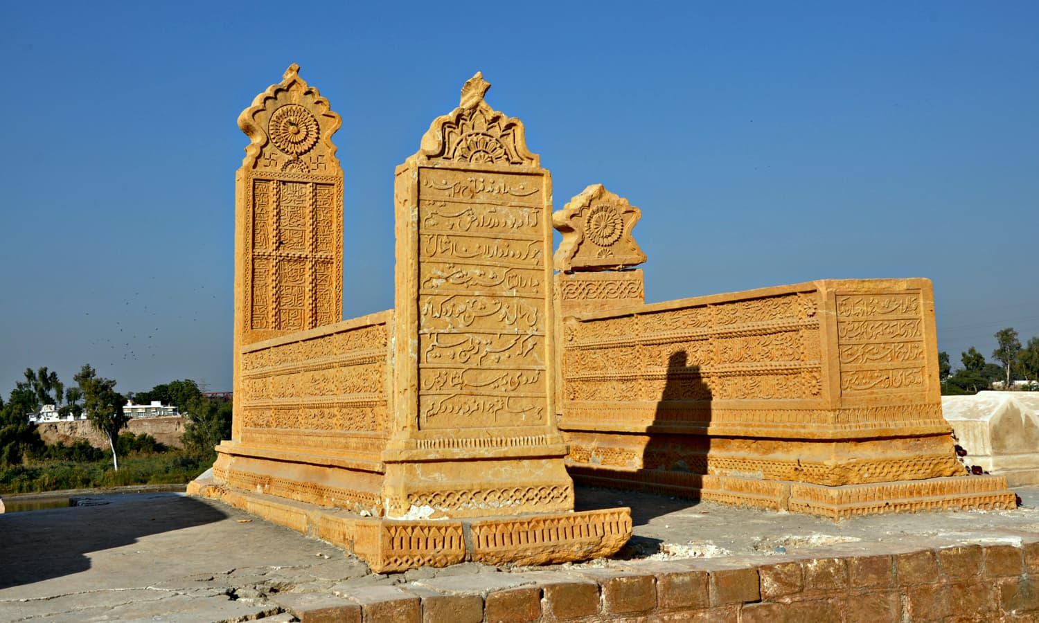 Abode of Seven - Carvings and calligraphy on the tombs