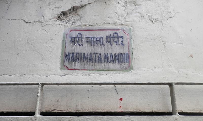 Mari Mata Temple's story could be an example of religious harmony, instead it is actually one of disputed ownership.—Photo by author