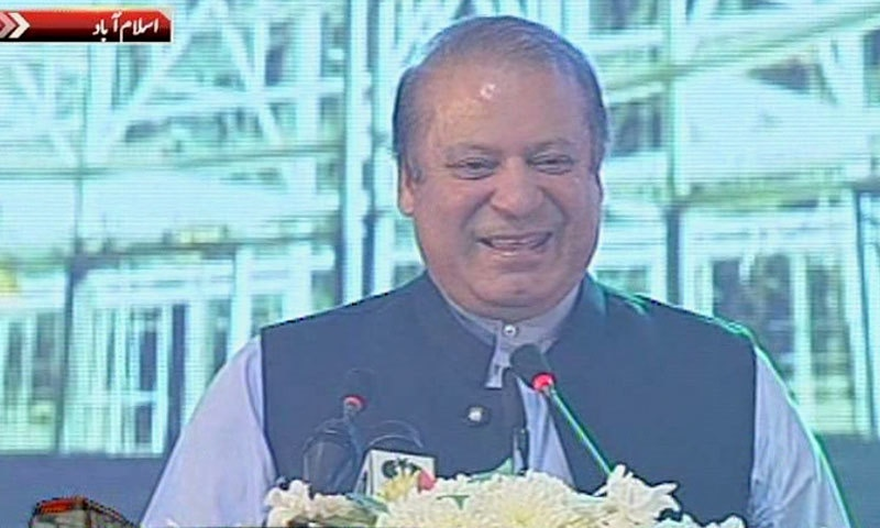 Nawaz is all smiles at the inauguration of the new project. -DawnNewsscreengrab