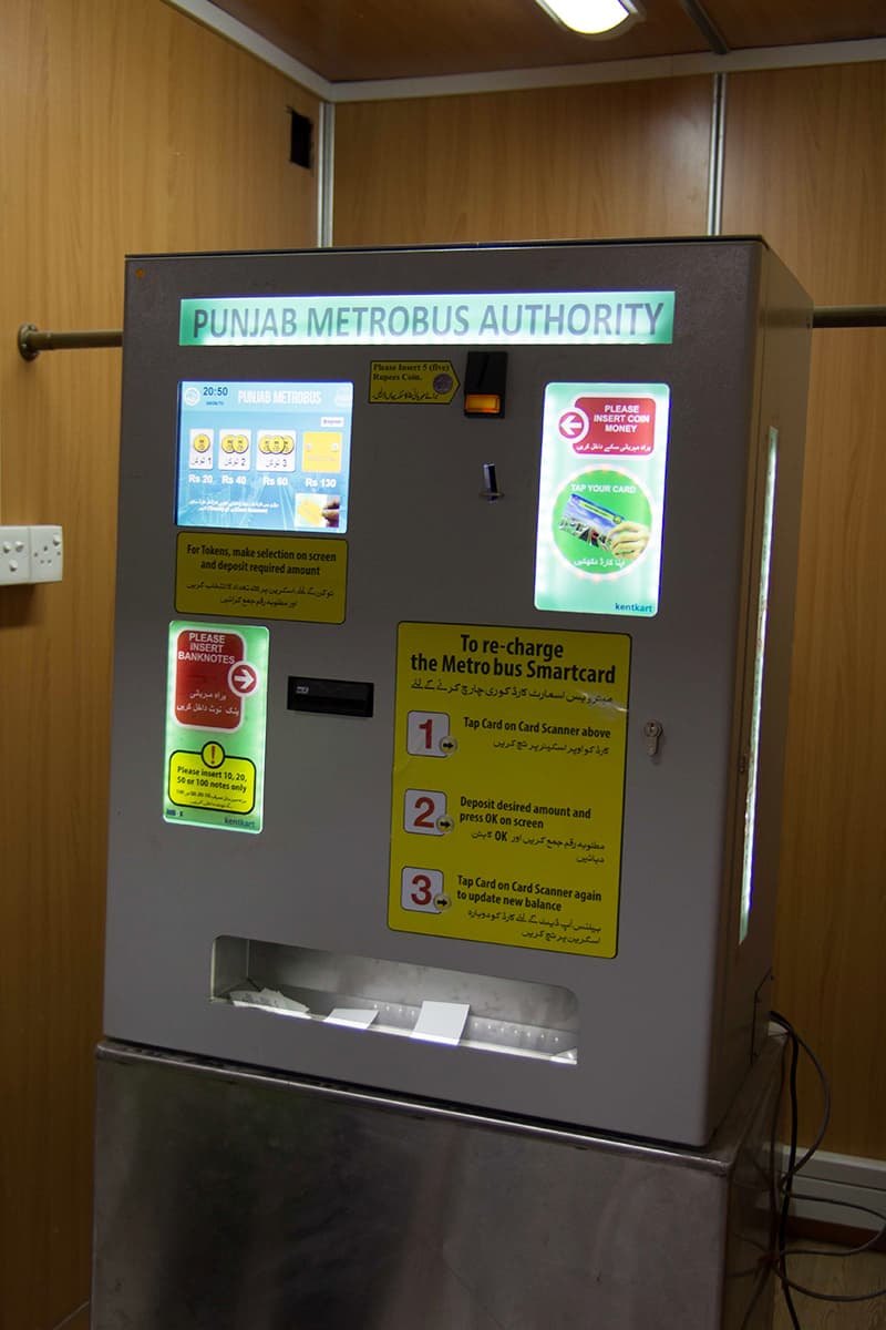 The machine which credits your Metro card by inserting cash or coins.