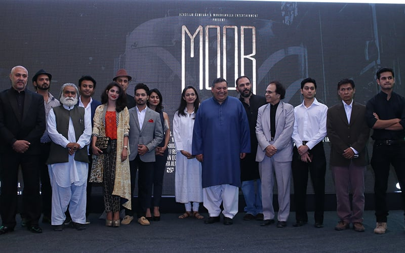 The cast and crew of Moor at the press meet — Publicity photo
