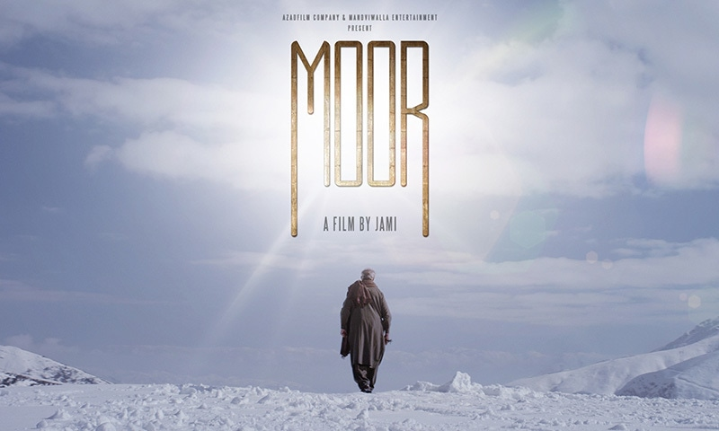 Jami's upcoming Moor will have an Independence Day release — Photo courtesy moorthefilm.com