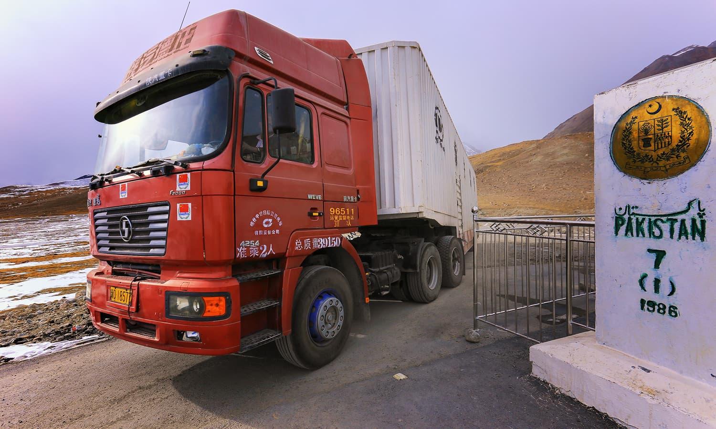 Khunjerab Border Crossing.
