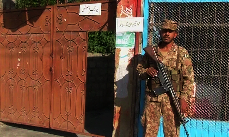 Eight units of the army have been deployed in the region in wake of the elections today. -DawnNews screengrab
