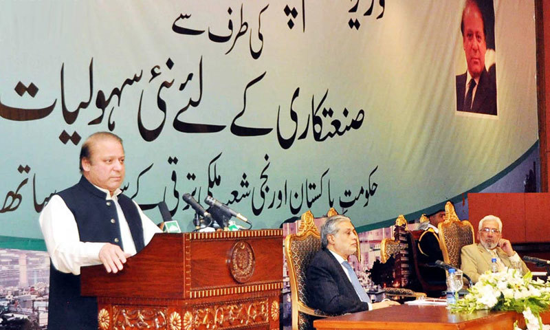 The business community has sought an incentives package for Balochistan to help accelerate its economy.  -Online/File