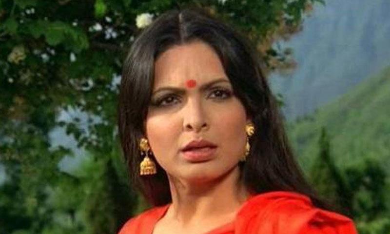 Parveen Babi. — Photo courtesy: itimes.com